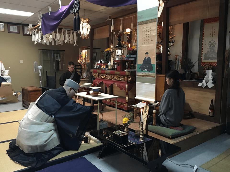 Seattle Choeizan Enkyoji | Nichiren Buddhist Temple